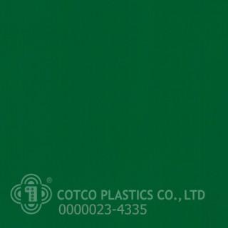 0000023-4335 (สินค้าสั่งผลิต)
