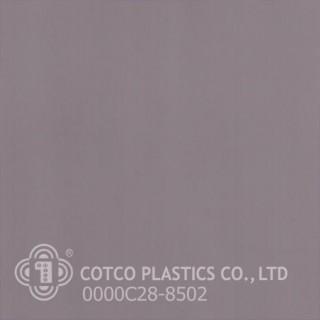 0000C28-8502 (สินค้าสั่งผลิต)