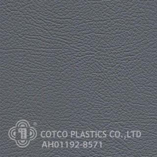 AH01192–8571 (สินค้าสั่งผลิต)