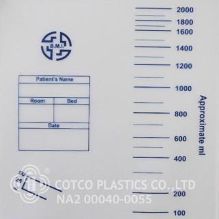 NA2 00040 - 0055  (สินค้าสั่งผลิต)