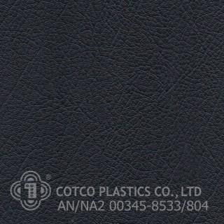 AN/NA2 00345 - 8533/804  (สินค้าสั่งผลิต)