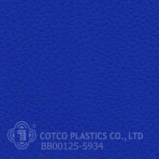 BB00125-5934  (สินค้าสั่งผลิต)