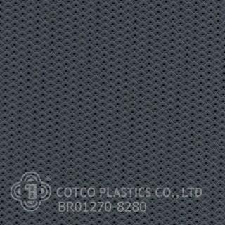BR 01270 - 8280 (สินค้าสั่งผลิต)