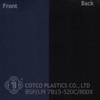 BSP/LM 7B15-520C/800X