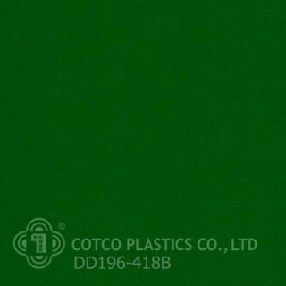 DD 196 - 418B (สินค้าสั่งผลิต)