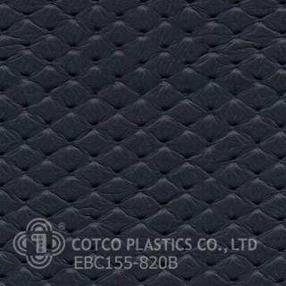 EBC 155 - 820B  (สินค้าสั่งผลิต)