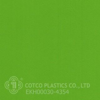 EKH00030-4354  (สินค้าสั่งผลิต)