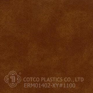 ERM 01402 - XY#1100 (สินค้าสั่งผลิต)