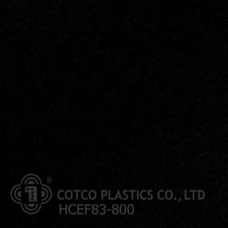 HCEF 83-800 (สินค้าสั่งผลิต)