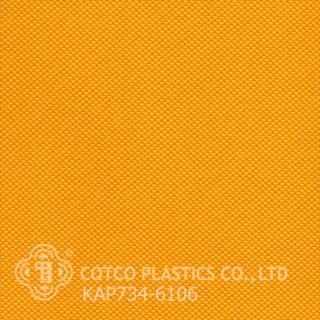KAP734-6106 (สินค้าสั่งผลิต)
