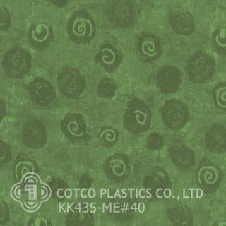 KK 435 - ME#40 (สินค้าสั่งผลิต)