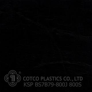 KSP/BS 7B79-800J/800S (สินค้าสั่งผลิต)