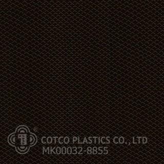 MK00032-8855  (สินค้าสั่งผลิต)