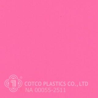NA2 00055 - 2511 (สินค้าสั่งผลิต)