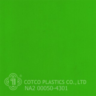 NA2 00050 - 4301 (Made to Order)