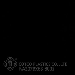 NA207BX63-8001