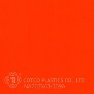 NA2 07X63-309A (สินค้าสั่งผลิต)