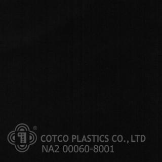 NA2 00060 - 8001 (สินค้าสั่งผลิต)