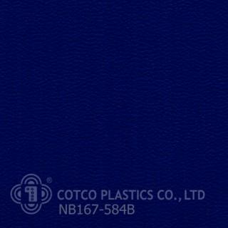 NB 167 - 584B (สินค้าสั่งผลิต)