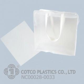 NC00028-0033  (สินค้าสั่งผลิต)