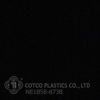NE 1B58-873B (สินค้าสั่งผลิต)