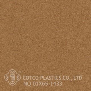 NQ 01X65 - 1433 (สินค้าสั่งผลิต)