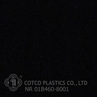 NR 01B460-8001 (สินค้าสั่งผลิต)