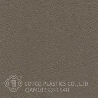 QAM 01192 - 1540 (สินค้าสั่งผลิต)