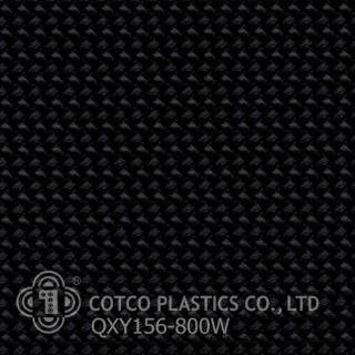 QXY 156 - 800W (สินค้าสั่งผลิต)