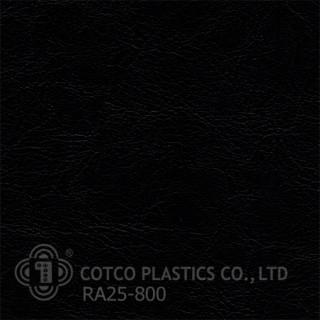 RA25-800 (สินค้าสั่งผลิต)