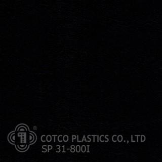 SP 31 - 800I (สินค้าสั่งผลิต)