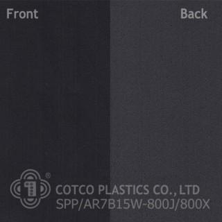 SPP/AR7B15W-800J/800X