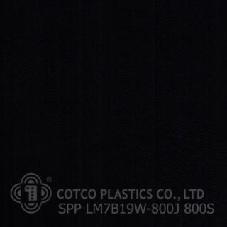 SPP/LM 7B19W-800J/800S (สินค้าสั่งผลิต)