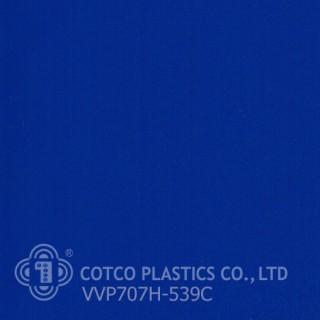 VVP 707H-539C (สินค้าสั่งผลิต)