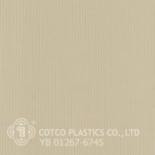 YB 01267 - 6745 (สินค้าสั่งผลิต)