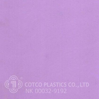 NK00032-9192  (สินค้าสั่งผลิต)