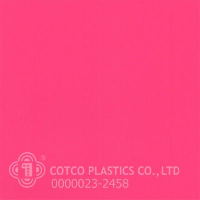 0000023-2458 (สินค้าสั่งผลิต)