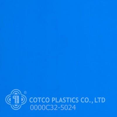 0000C32-5024  (สินค้าสั่งผลิต)