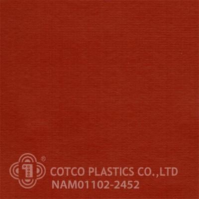 NAM01102-2452 (สินค้าสั่งผลิต)