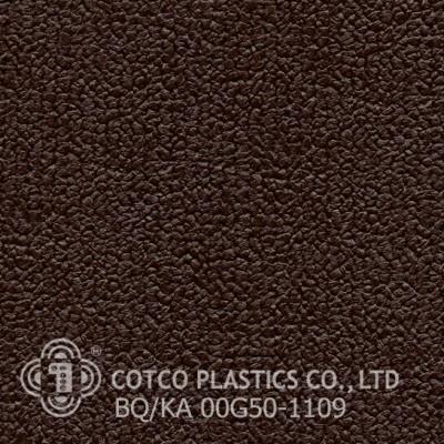 BQ/KA 00G50 - 1109  (สินค้าสั่งผลิต)