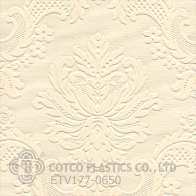 ETV 177 - 0650 (สินค้าสั่งผลิต)