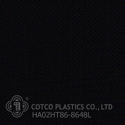 HA 02HT86 - 8648L (สินค้าสั่งผลิต)