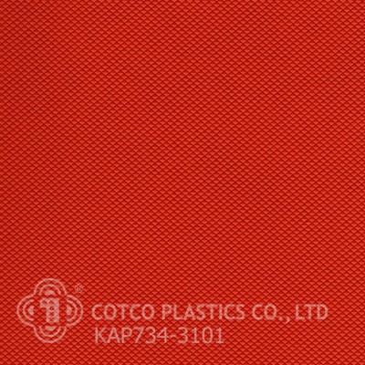 KAP734-3101 (สินค้าสั่งผลิต)