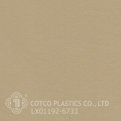 LX 01192 - 6733 (สินค้าสั่งผลิต)