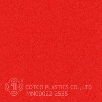 MN 00022-2555 (สินค้าสั่งผลิต)