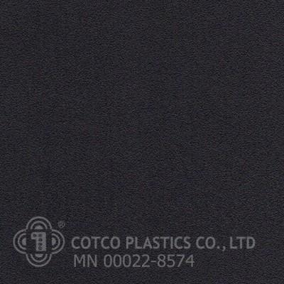 MN 00022-8574 (สินค้าสั่งผลิต)