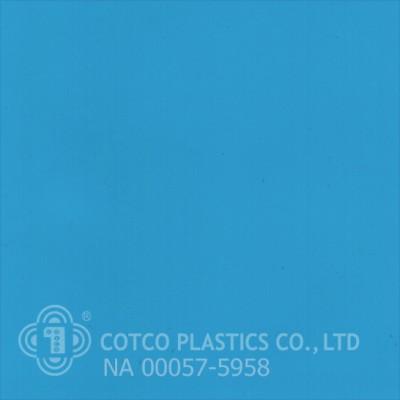 NA 00057 - 5958 (สินค้าสั่งผลิต)