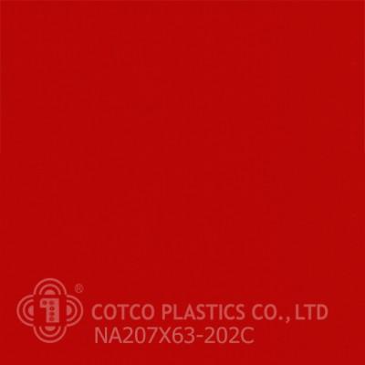 NA2 07X63-202C (สินค้าสั่งผลิต)