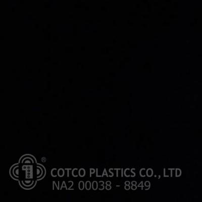 NA2 00038 - 8849 (สินค้าสั่งผลิต)