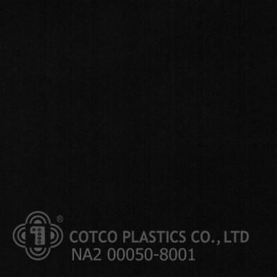 NA2 00050 - 8001 ((สินค้าสั่งผลิต)